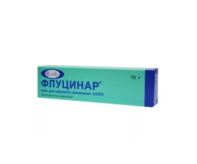 Флуцинар для лечения старческих папиллом