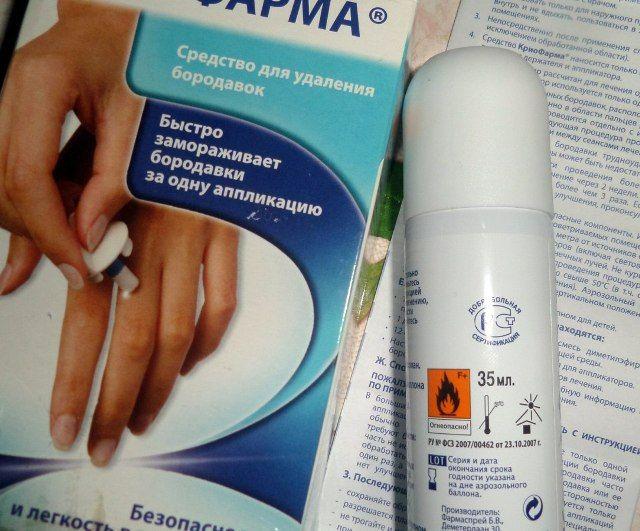 Криофарма против папиллом на шее у беременных