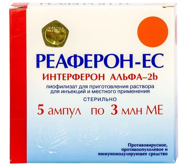 Реаферон для лечения ВПЧ 31 типа