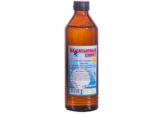 Нашатырный спирт для наружного применения от папиллом