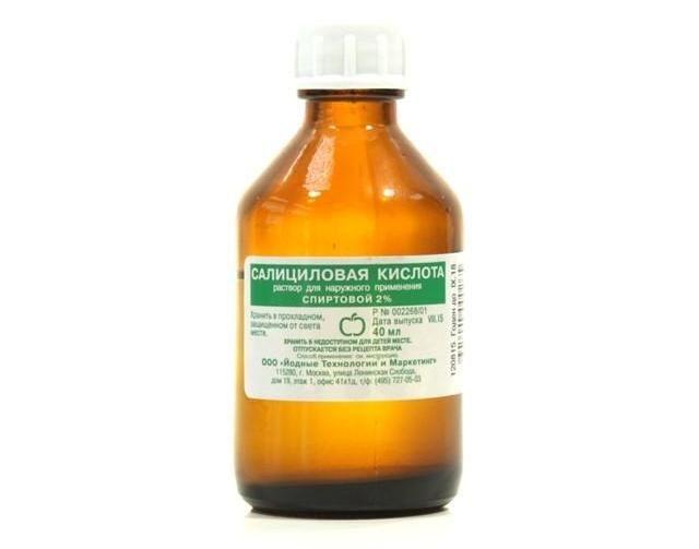 Средство от папиллом салициловая кислота
