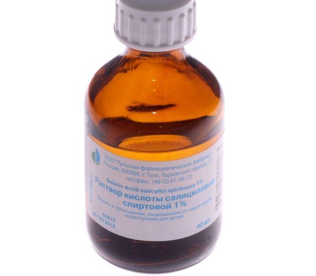 Салициловый спирт от папиллом - Лечение папиллом