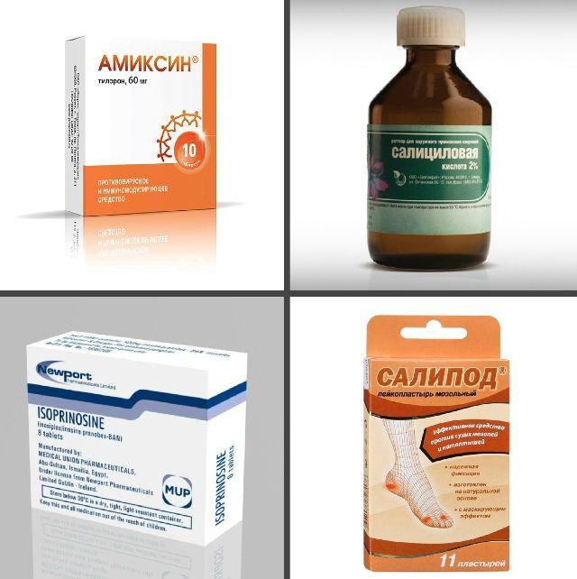 Медицинские препараты для лечения папиллом на шее