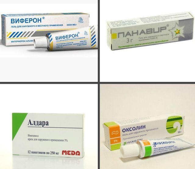 Медицинские препараты при лечении папиллом на стопе