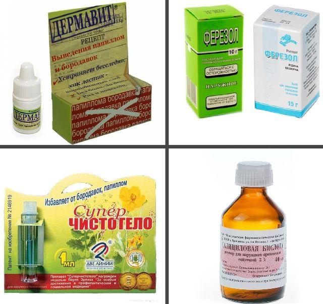 Медицинские препараты, если папиллома чернеет