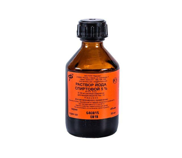 Йод от папиллом - можно ли прижигать, лечение, удаление, отзывы, в домашних условиях, фото