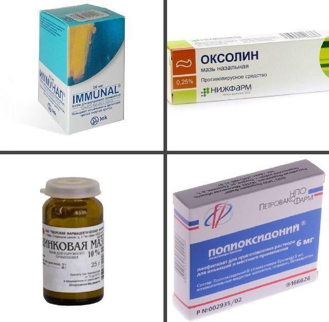 Медицинские препараты для лечения плоских папиллом на руках