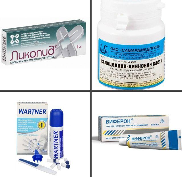 Медицинские препараты для лечения папиллом под глазами