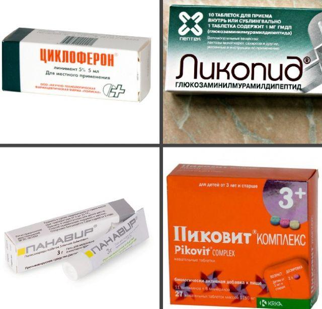 Лечение папиллом у детей медицинскими препаратами
