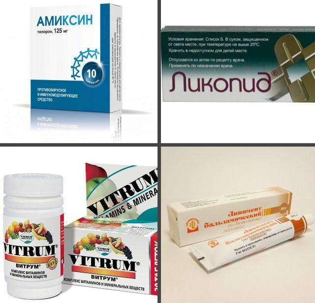 Медицинские препараты для лечения папиллом на спине