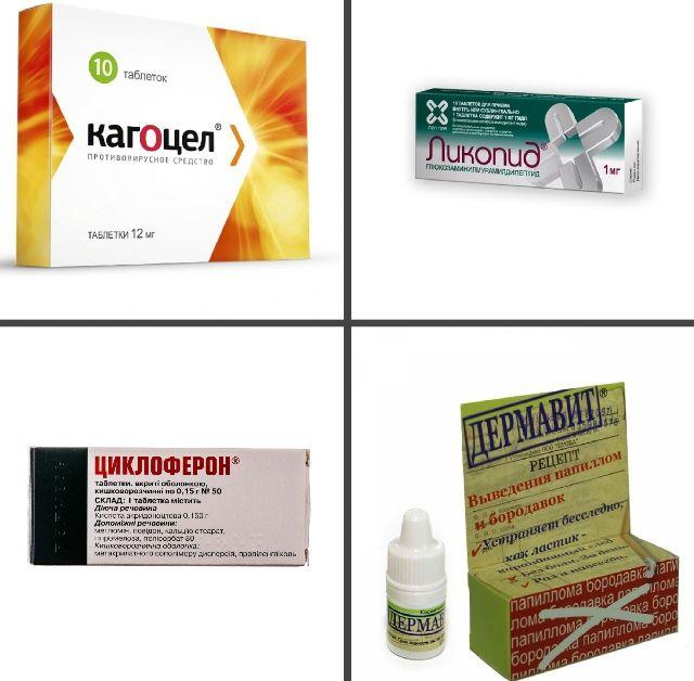 Медицинские препараты для лечения папиллом на плече