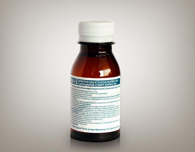 Салициловый спирт для лечения папиллом