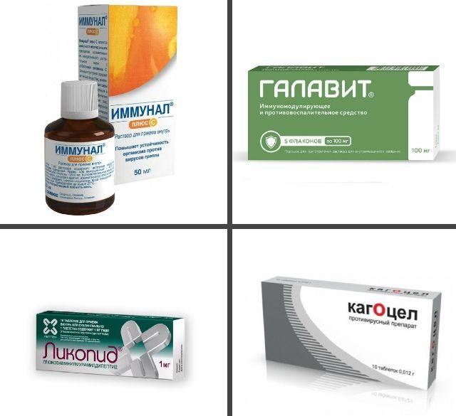 Противовирусные препараты от папилломы на нижнем веке