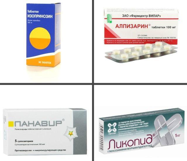 Медицинские препараты для лечения папиллом во влагалище