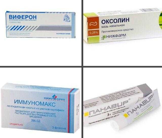 Препараты для лечения плоских папиллом на лице