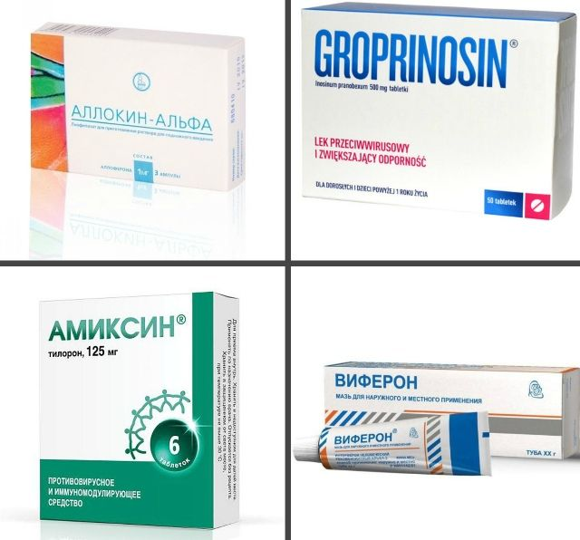 Препараты при опухшей папилломе