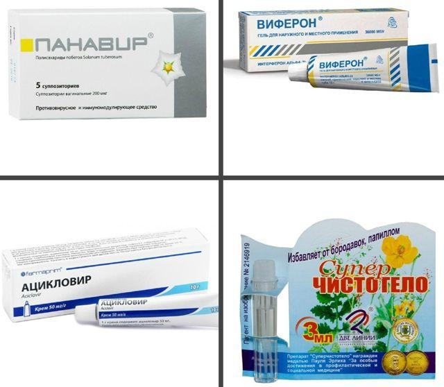 Папилломы на животе причины и лечение