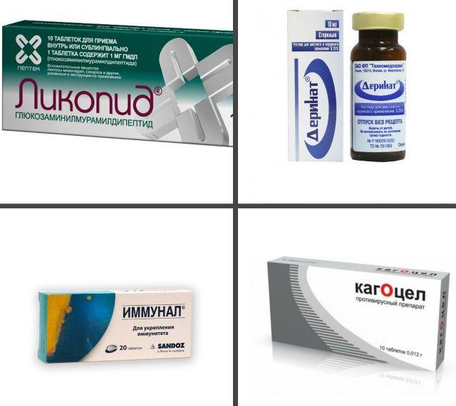 Препараты от воспаления папиллом