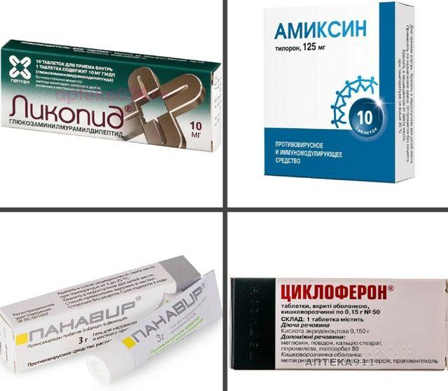 Препараты от папиллом гортани у детей