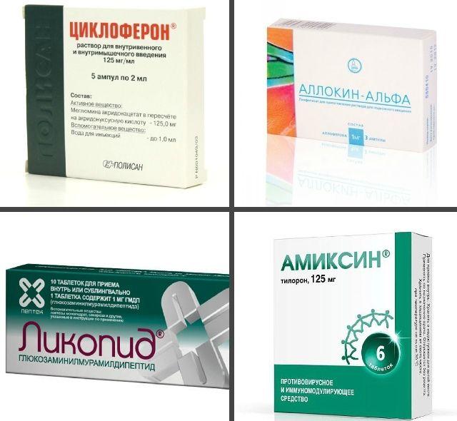 Препараты от папиллом на миндалине у детей