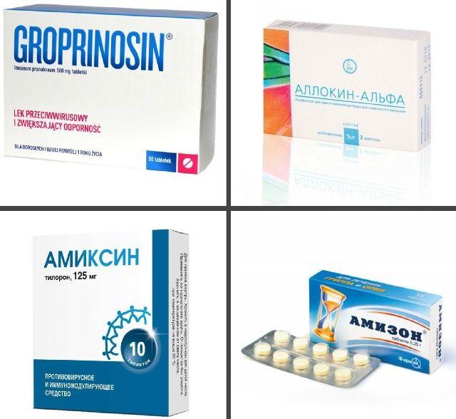 Препараты от папиллом на миндалине