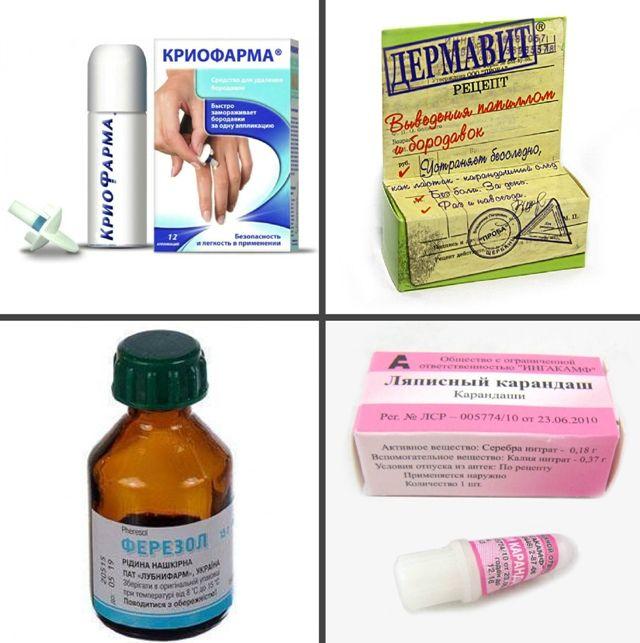 Лечение папилломы на ножке прижигающими средствами