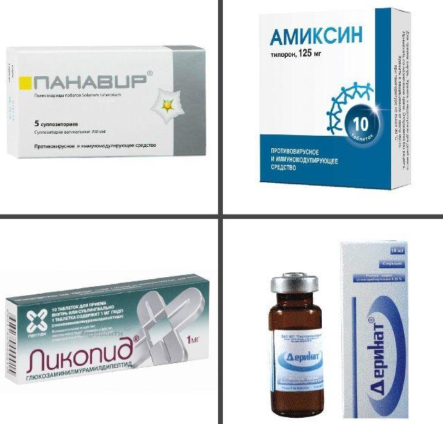 Препараты для лечения папиллом в горле на язычке