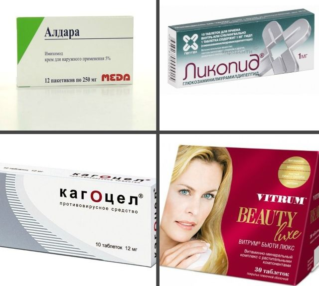 Препараты для лечения папиллом на теле женщин
