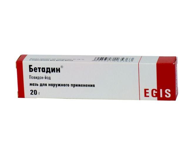 papilom betadină)