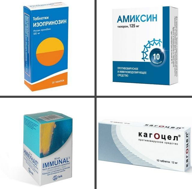 Препараты для лечения висячих папиллом под мышками