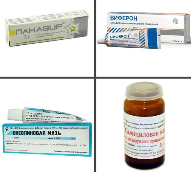 Препараты для лечения папиллом на уздечке