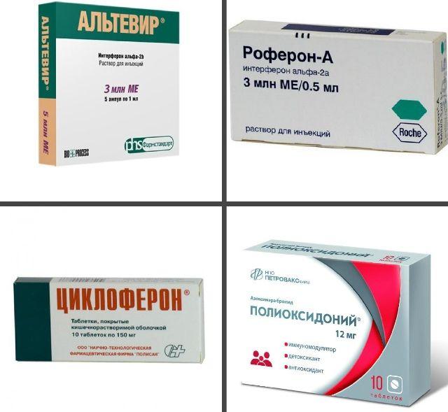 Препараты для лечения папиллом на глазах