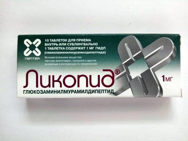 Ликопид при папилломах