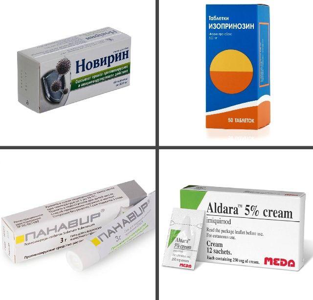 Препараты для лечения бородавок на нижнем веке