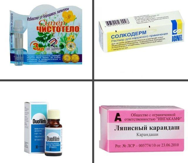 Препараты для лечения бородавок на груди