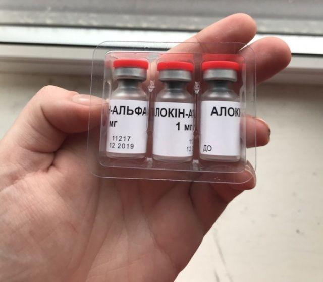 Ампулы с препаратом Аллокин-альфа при ВПЧ