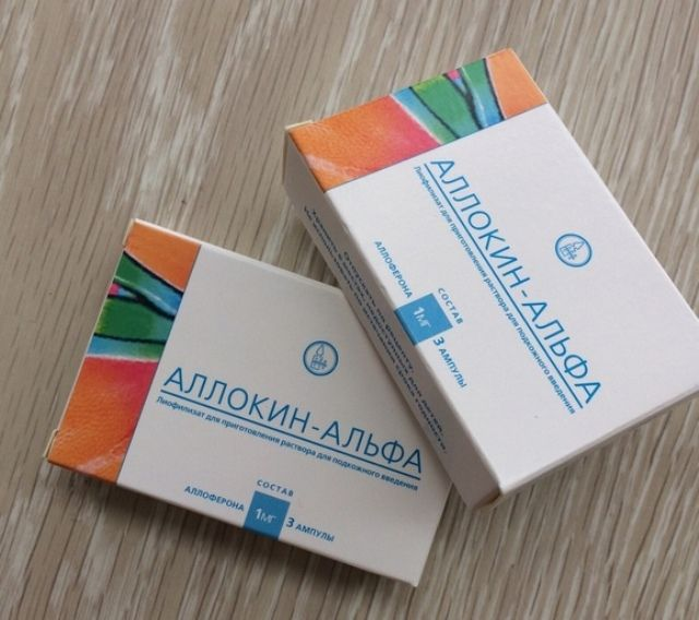 Аллокин-Альфа цена в аптеках Москвы
