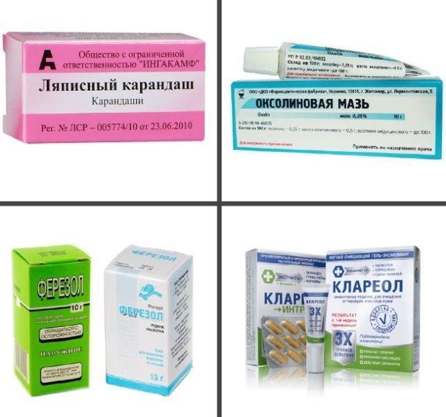 Препараты для лечения висячих бородавок на шее