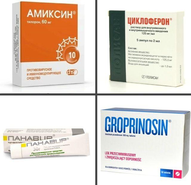 Препараты для лечения бородавок на глазу