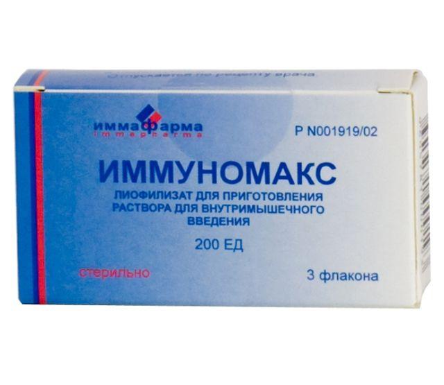Иммуномакс отзывы от впч